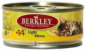 Консервы BERKLEY Adult Light Menu №14 для взрослых кошек – легкая формула для контроля веса