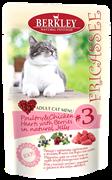Пауч BERKLEY Fricassee Poultry Chicken Hearts with Berries для взрослых кошек №3 – птица с куриными сердечками и ягодами в желе