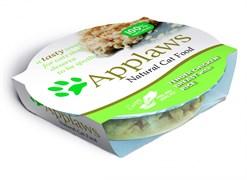Консервы APPLAWS для взрослых кошек нежнейшая куриная грудка с рисом Cat Tender Chicken Breast with Rice