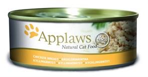 Консервы APPLAWS Cat Chicken Breast для взрослых кошек с куриной грудкой