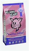 """Сухой корм BARKING (MEOWING) HEADS для котят с лососем курицей и рисом """"Поразительный котенок"""""""