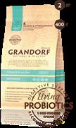 """Сухой корм GRANDORF 4 Meat/Brown Rice Indoor для взрослых кошек """"4 вида мяса с бурым рисом"""""""