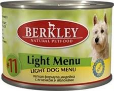 Консервы Berkley для Собак с индейкой, ягненком и яблоками - легкая формула (Light Menu) №11, 200 г.