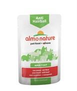 Пауч ALMO NATURE Functional с говядиной для вывода шерсти у кошек  Anti-Hairball with Beef