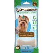 """Зубочистики """"Кальциевые"""" для собак мелких пород, 7 шт / 60 г"""