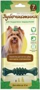 """Зубочистики """"Мятные"""" для поддержки пищеварения с хлорофиллом для собак мелких пород, 7 шт / 60 г"""