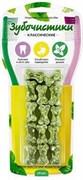 Зубочистики мини-косточки жевательные для собак мелких пород с кальцием и хлорофиллом 14 шт.