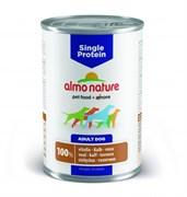 Консервы ALMO NATURE для Собак с чувствительным пищеварением с телятиной (Single protein Veal)