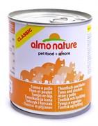 Консервы ALMO NATURE Classic Adult Chicken and Tuna для взрослых кошек с курицей и тунцом