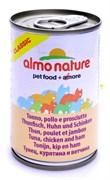 Консервы ALMO NATURE Classic Adult Tuna Chicken and Нam для взрослых кошек тунец с курицей и ветчиной