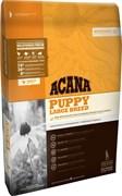 Беззерновой сухой корм ACANA Heritage PUPPY LARGE BREED для щенков крупных пород
