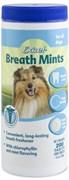 8 in 1 Средство для собак для профилактики кариеса и от запаха из пасти 200 таб.