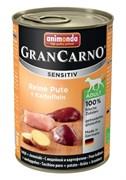 Консервы ANIMONDA GranCarno Sensitiv для чувствительных собак c индейкой и картофелем