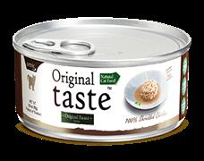 Консервы PETTRIC Original Taste для взрослых кошек с курицей в соусе