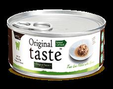 Консервы PETTRIC Original Taste для взрослых кошек филе тунца с креветками в соусе