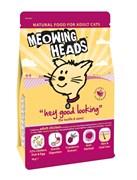 """Корм BARKING (MEOWING) HEADS для взрослых кошек """"Эй, красавчик"""" с курицей и рисом"""