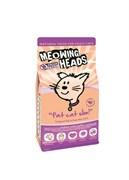 """Корм BARKING (MEOWING) HEADS для взрослых кошек """"Худеющий тостячок"""" с курицей и лососем"""