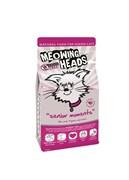 """Корм BARKING (MEOWING) HEADS для пожилых кошек """"Мудрые года"""" с лососем"""