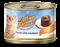 Консервы MEW PLANET для взрослых кошек паштет из тунца со скумбрией - фото 13923