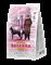 Сухой корм Savarra Adult Large Breed Lamb/Rice для собак крупных пород с ягненком и рисом - фото 15831