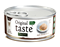Консервы PETTRIC Original Taste для кошек с курицей в соусе Shredded Chicken in Sauce - фото 9677